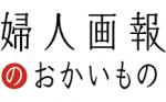 fujingaho.ringbell.co.jp