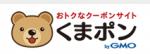kumapon.jp