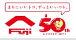 shop.the-fuji.net