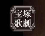 kageki.hankyu.co.jp