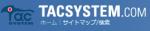 tacsystem.co.jp